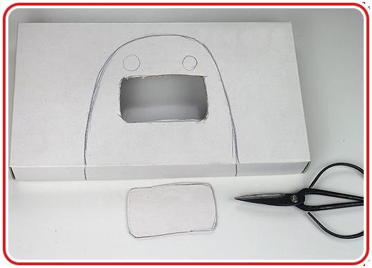 Step 3 - Grusel-Box basteln